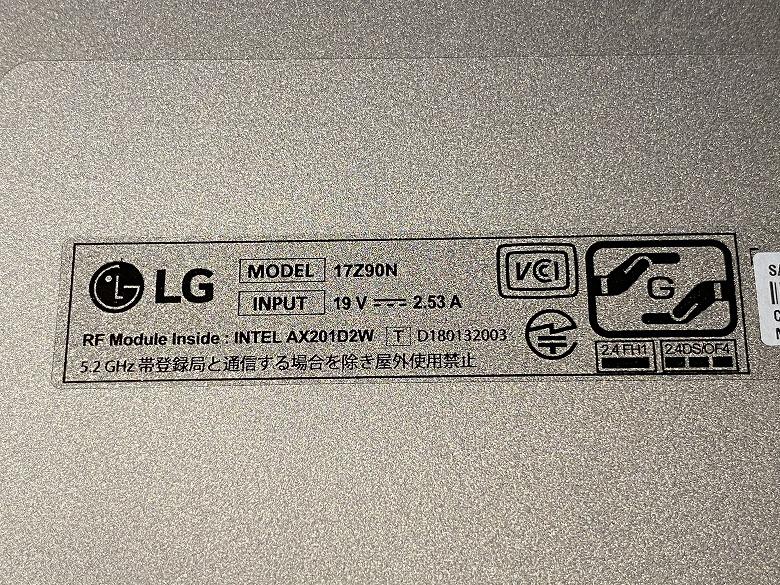 LG gram 17Z90N ラベル