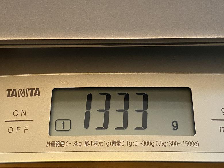 LG gram 17Z90N 重さ