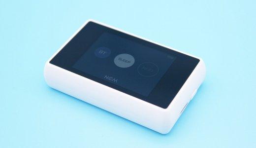 【cheero NEM レビュー】眠りやリラックスのための快適音源を再生する有線・無線対応の超小型モバイルプレイヤー【NEM-001】