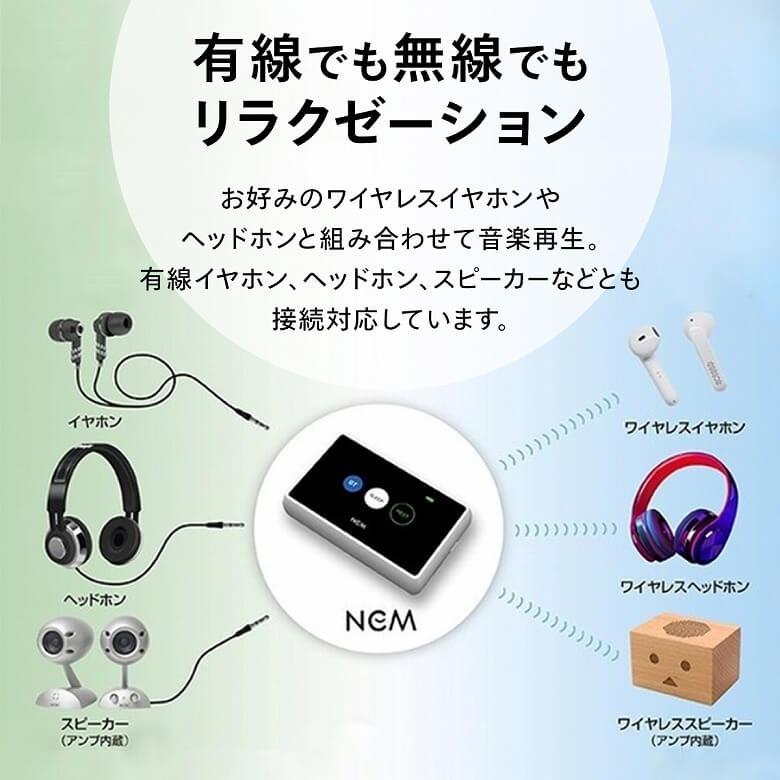 育児に役立つ家電・ガジェット cheero NEM 有線・無線