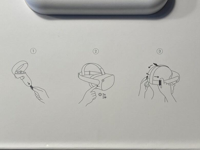 Oculus Quest 2 クイックスタート