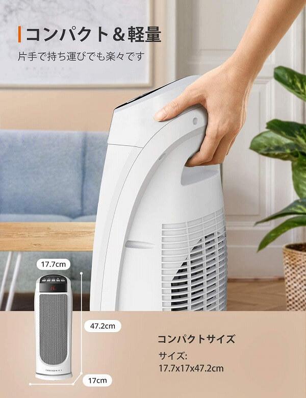 TaoTronics TT-HE004 コンパクト&軽量