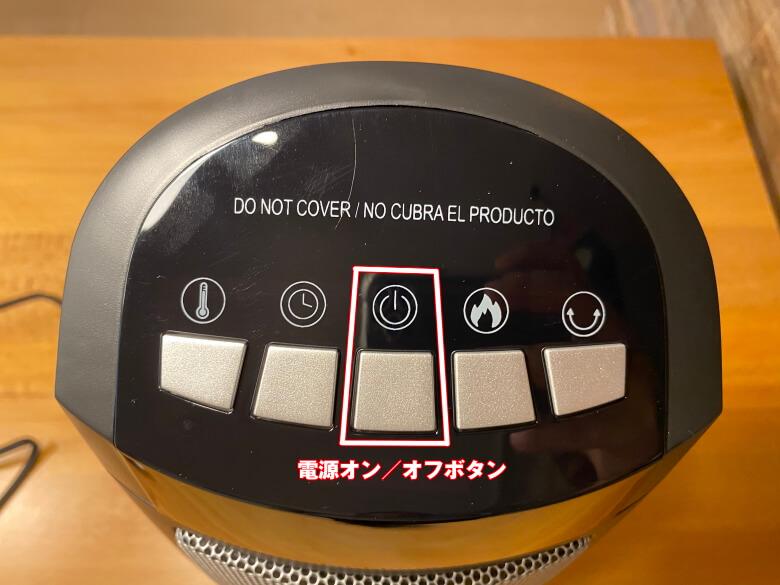 TaoTronics TT-HE004 電源オン/オフボタン