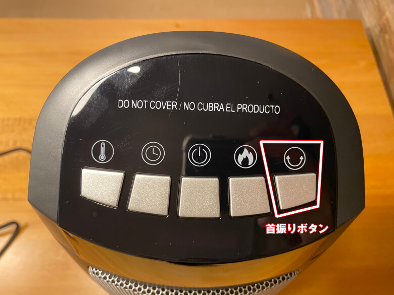 TaoTronics TT-HE004 首振りボタン