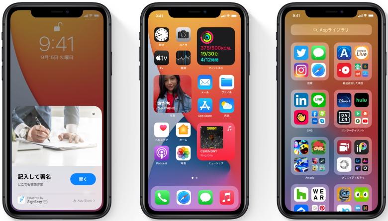 iPhone 12 Pro iOS14