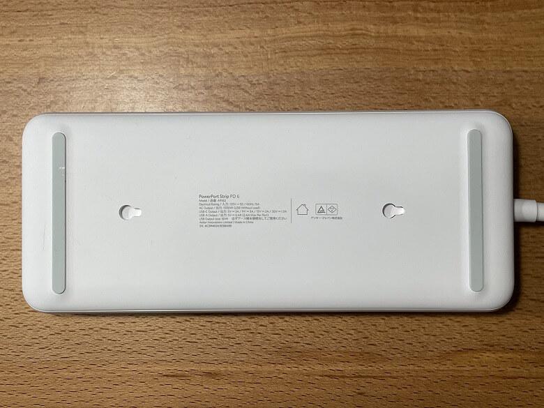 Anker PowerPort Strip PD 6 底面