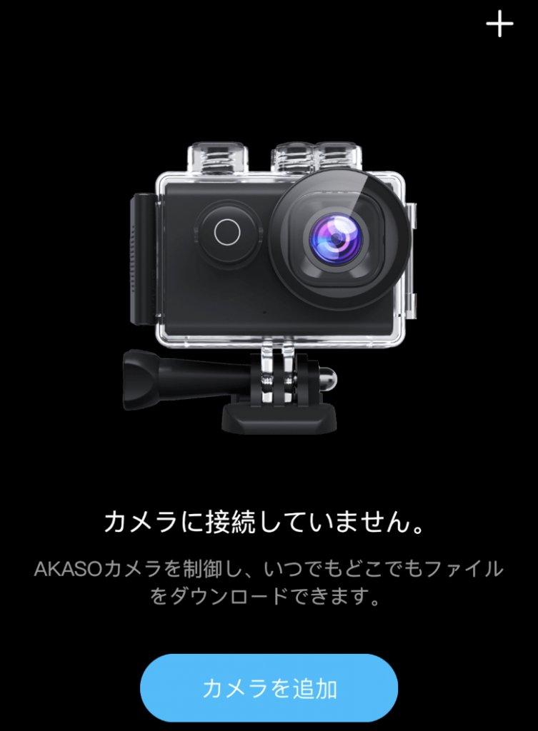 AKASO Keychain カメラを追加