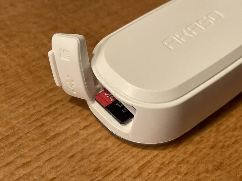 AKASO Keychain microSDカード