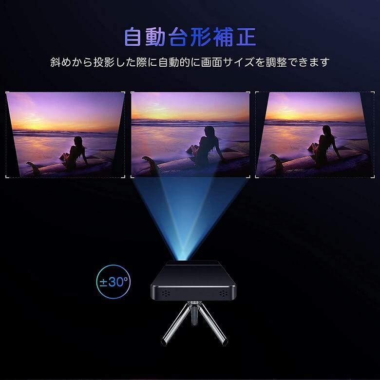 AKASO ミニビデオプロジェクター サイズ自動補正