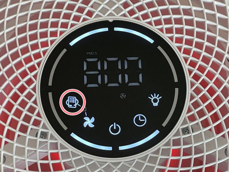Elechomes 空気清浄機 フィルター交換ボタン