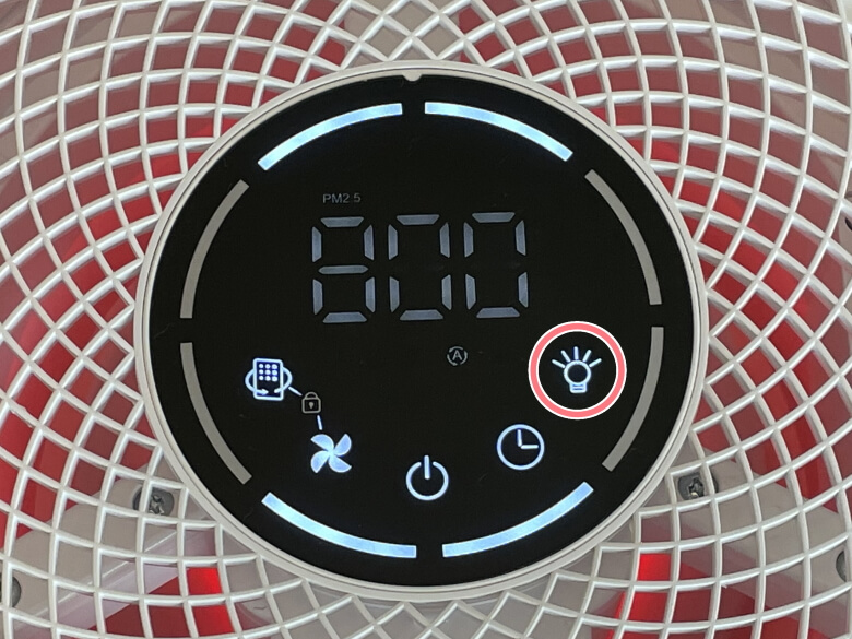 Elechomes 空気清浄機 ライトボタン