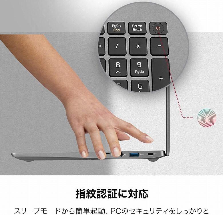 LG gram 17Z90N 指紋認証センサー