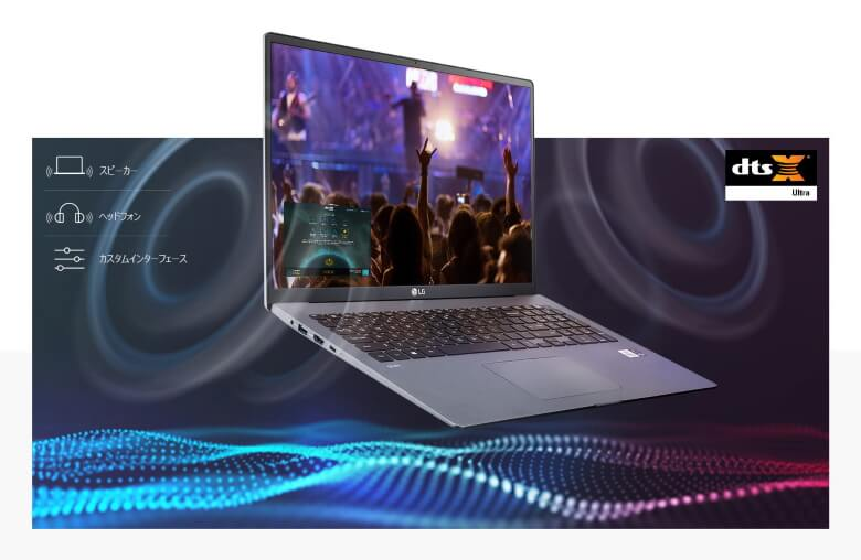 LG gram 17Z90N DTS:X Ultra