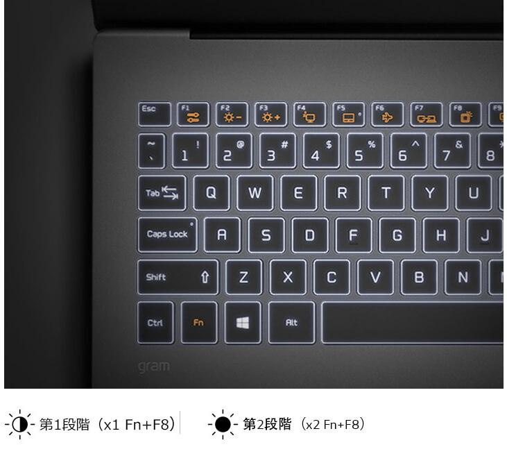 LG gram 17Z90N キーボードバックライト