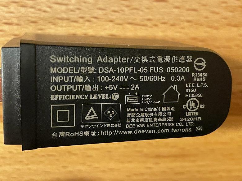 GeChic モバイルモニター On-Lap M505E 電源アダプターの仕様