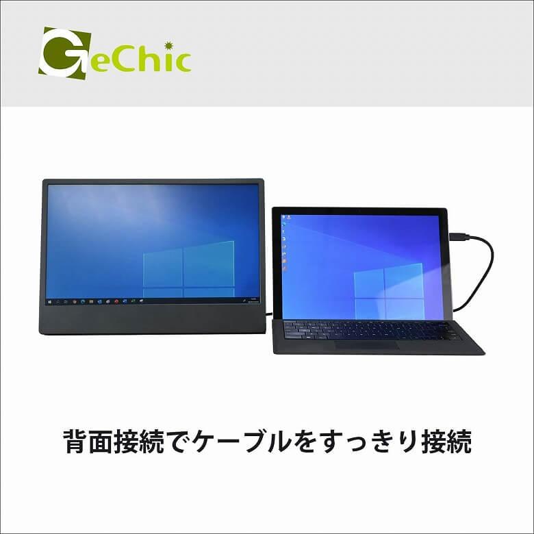 GeChic モバイルモニター On-Lap M505E 背面接続