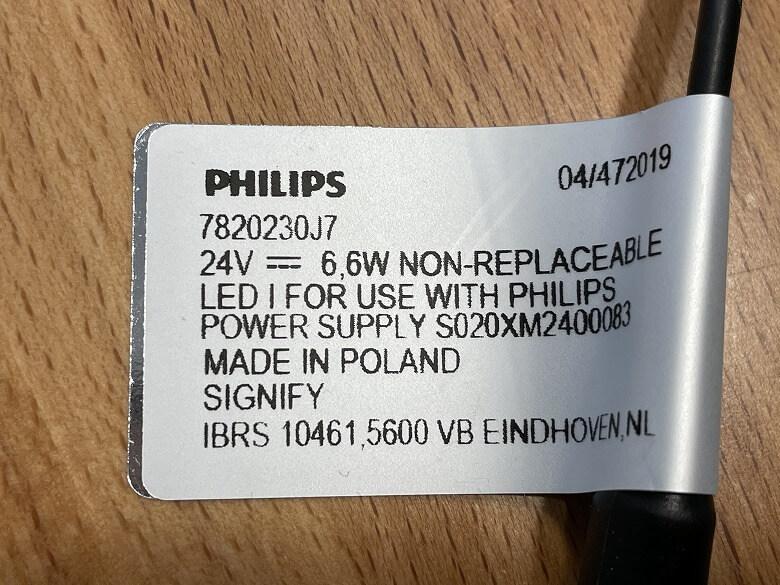 Philips Hue Play ライトバー 仕様