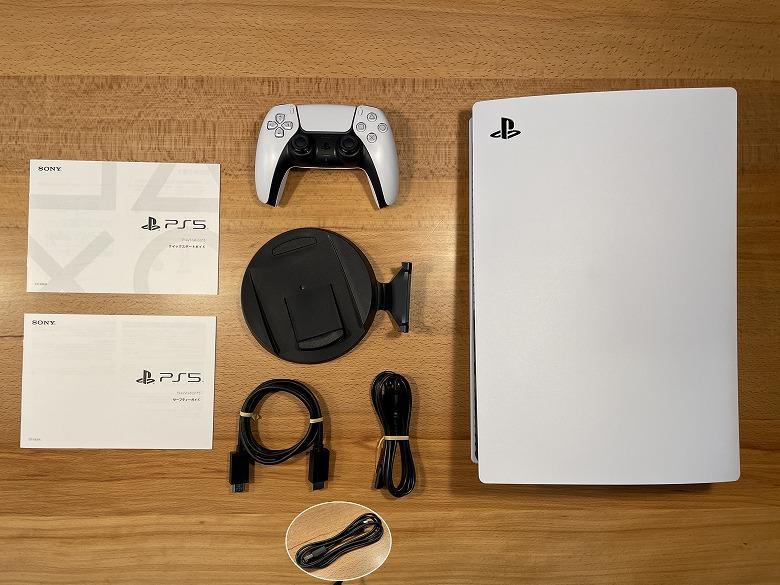 PlayStation 5 同梱物