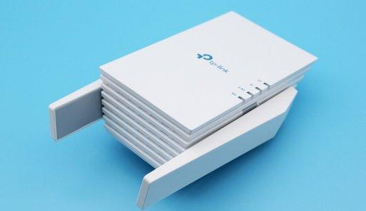 【TP-Link RE605X レビュー】最新規格Wi-Fi 6対応でOneMesh対応ルーターと接続すればメッシュWi-Fiネットワークを構築できる中継器