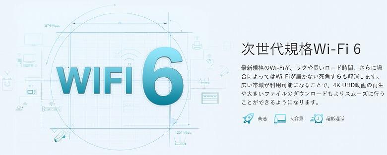 TP-Link RE605X Wi-Fi 6
