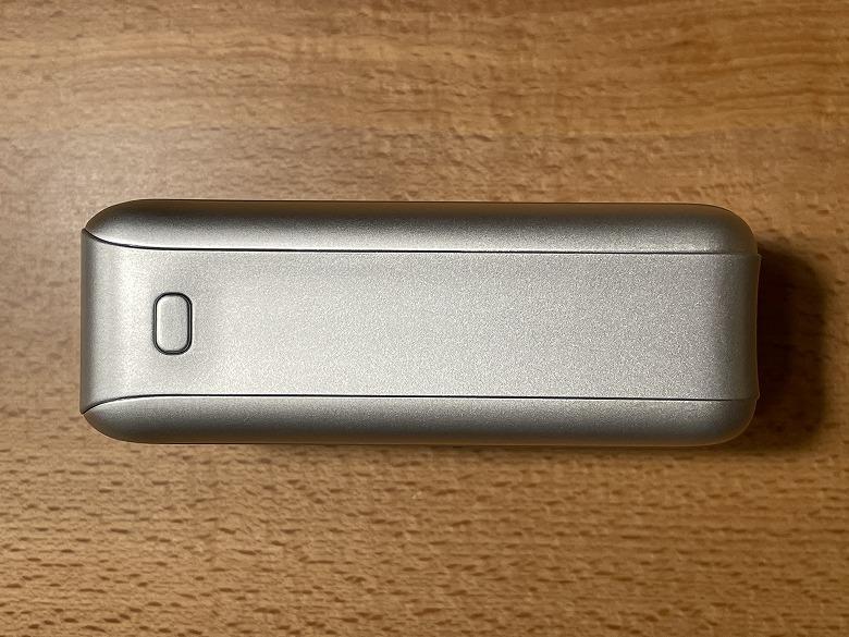 SuperTank Pro 電源ボタン