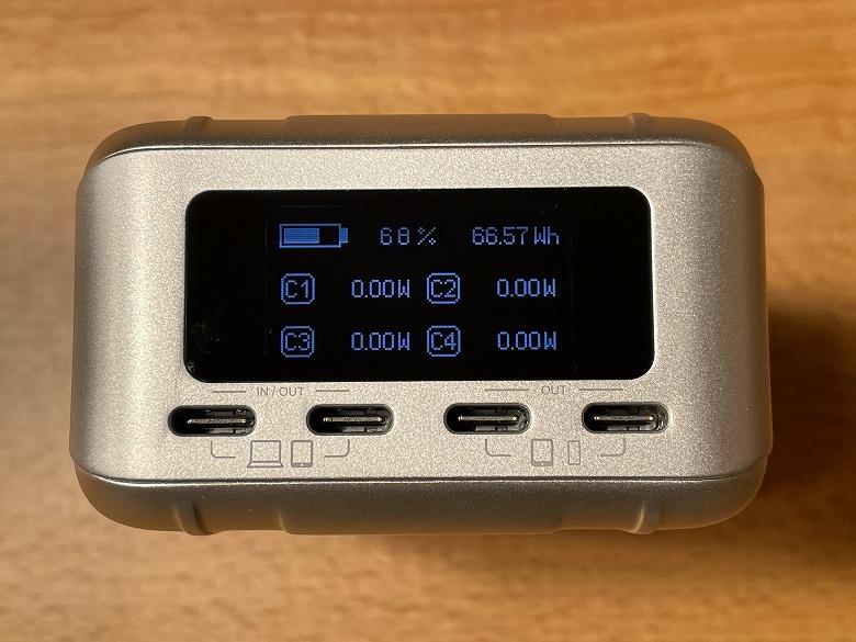 SuperTank Pro OLEDディスプレイとUSB-Cポート