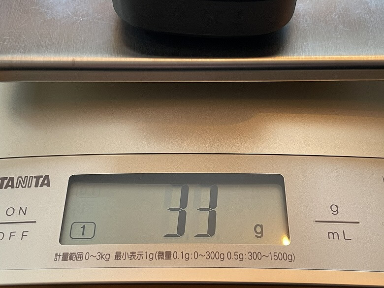 TaoTronics SoundLiberty 97 ケース重さ