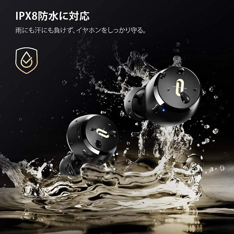 TaoTronics SoundLiberty 97 防水性能