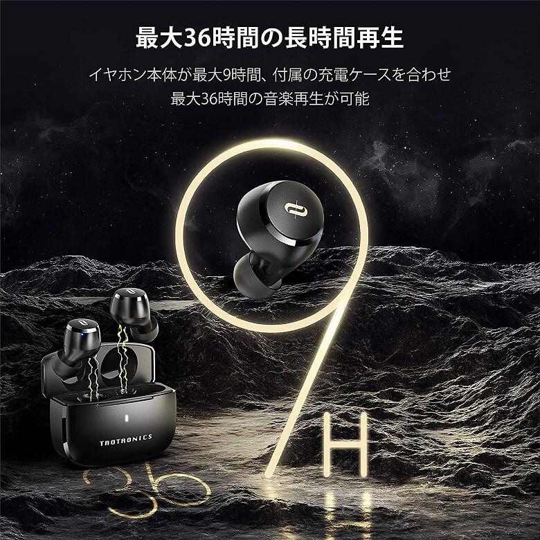 TaoTronics SoundLiberty 97 電池もち