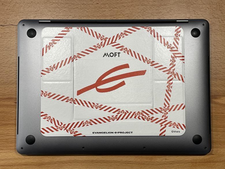 MOFT ノートPCスタンド 貼り付け