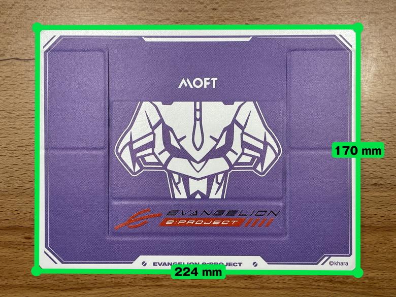 MOFT ノートPCスタンド サイズ
