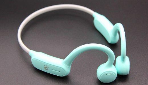 【cheero pino レビュー】接続カンタン、超軽量で使いやすいキッズ用オープンイヤーヘッドフォン【CHE-630】