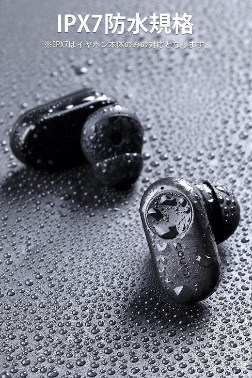 COUMI ANC-860 防水性能