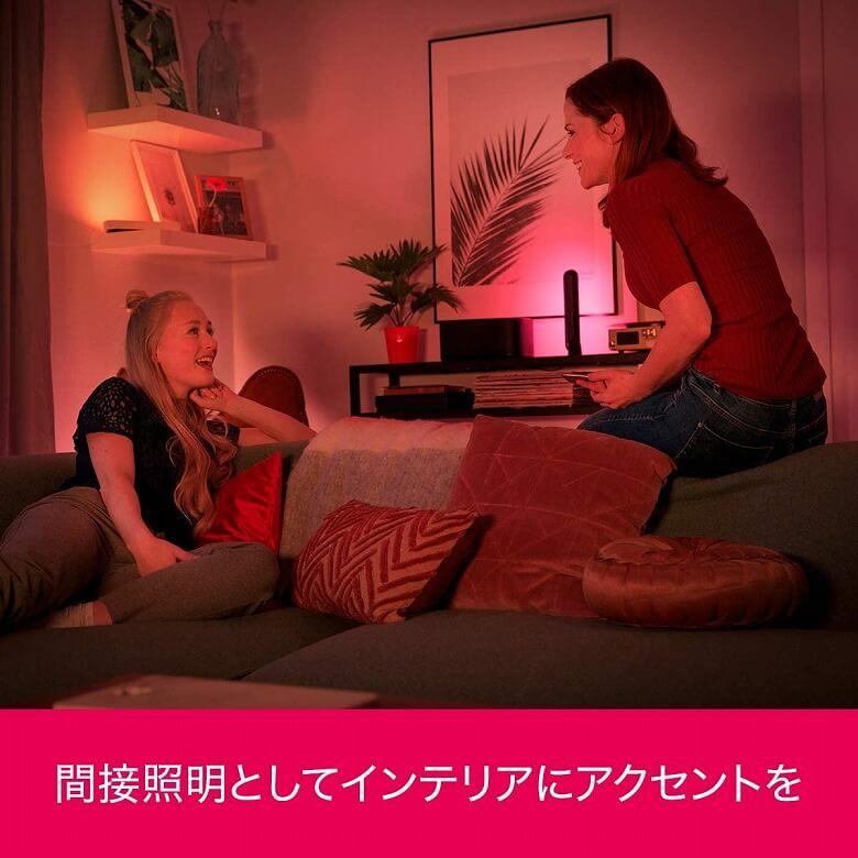 Philips Hue Play ライトバー 間接照明