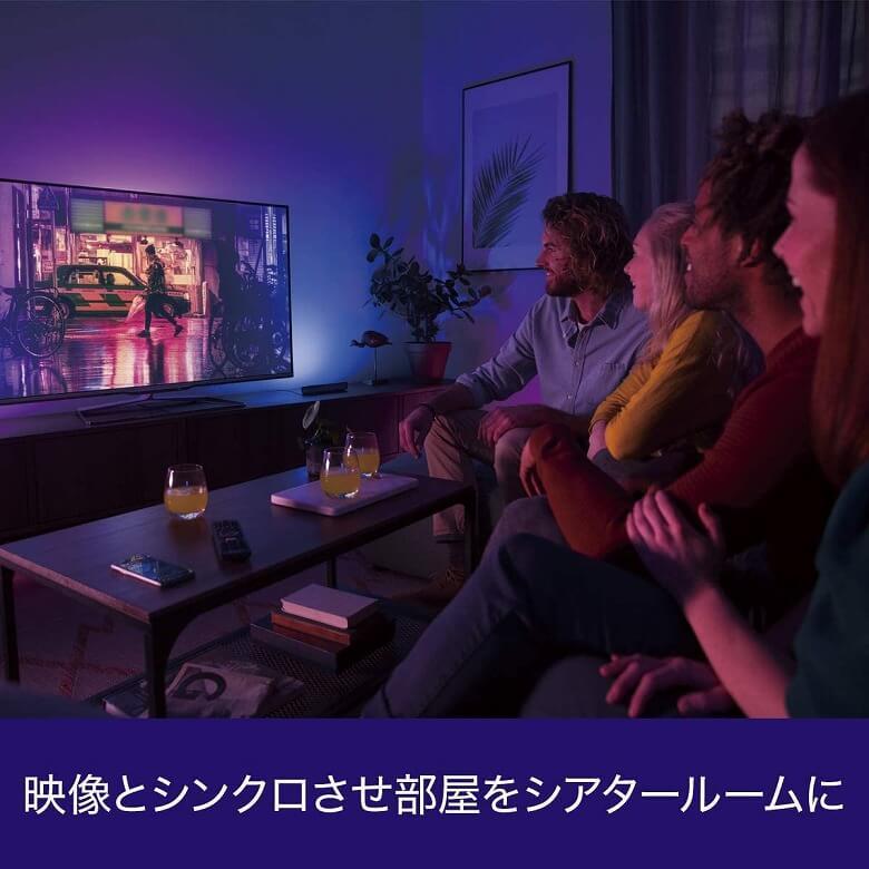 Philips Hue Play ライトバー 映像とシンクロ