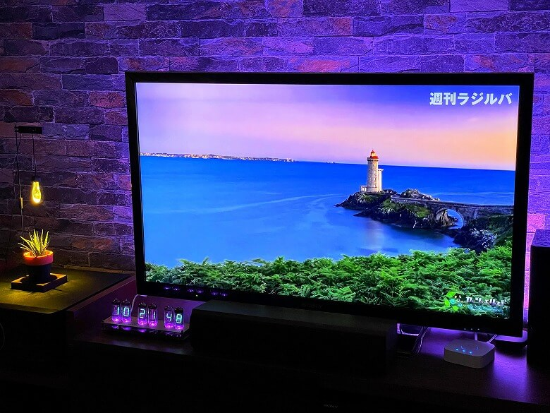 Philips Hue Play ライトバー