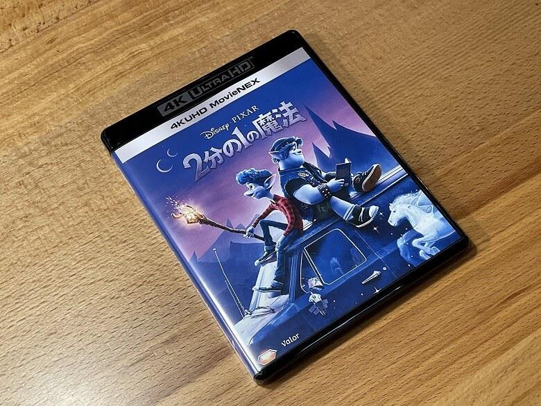 PlayStation 5 2分の1の魔法