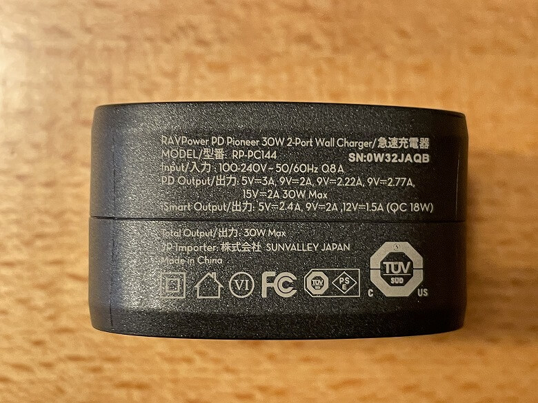 RAVPower RP-PC144 製品の仕様