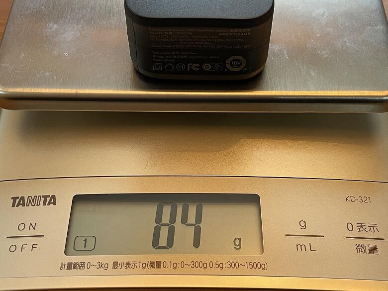 iPhoneと相性の良いおすすめのアクセサリー・周辺機器 RAVPower RP-PC144 重さ
