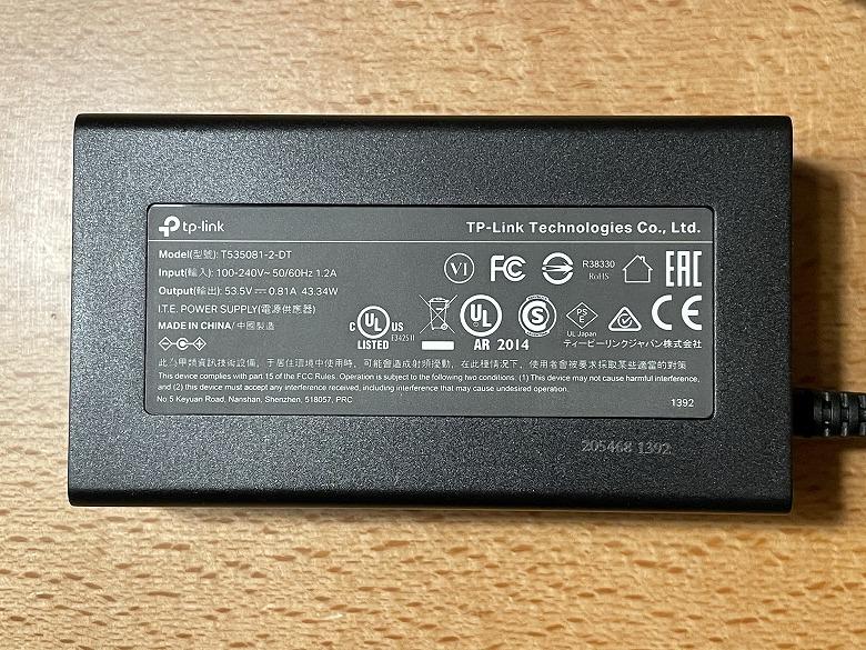 TP-Link TL-SG1005LP 電源アダプターの仕様