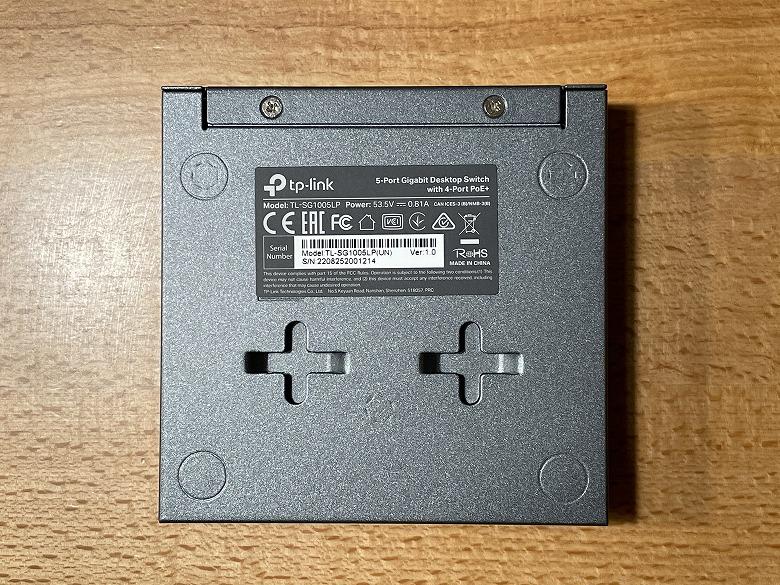 TP-Link TL-SG1005LP 底面