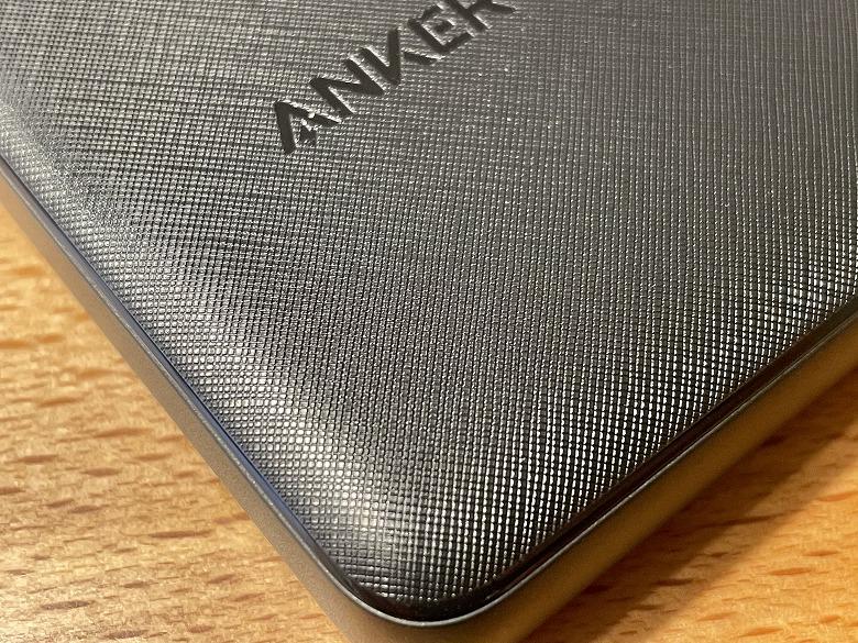 Anker PowerCore Slim 10000 PD 20W 表面