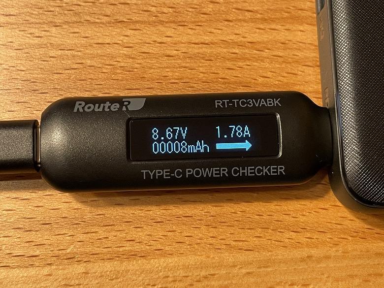 Anker PowerCore Slim 10000 PD 20W 本体充電電流値