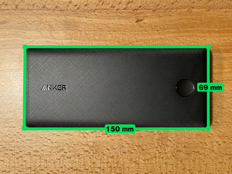 Anker PowerCore Slim 10000 PD 20W サイズ