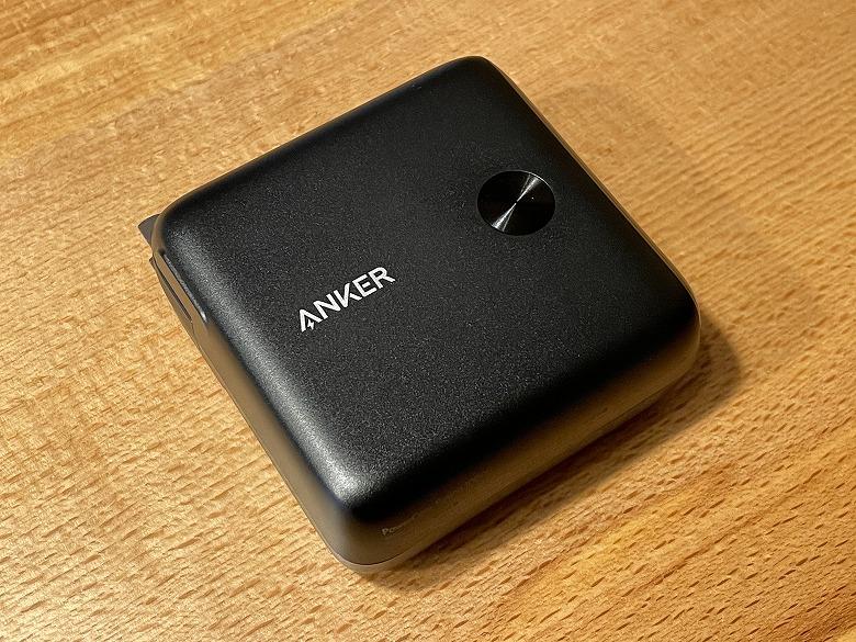 Anker PowerCore Fusion 10000 外観