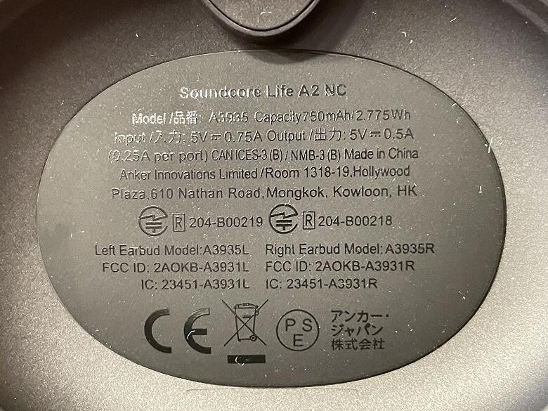 Anker Soundcore Life A2 NC 充電ケース仕様