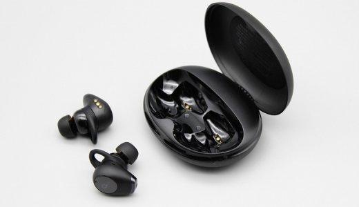 【Anker Soundcore Life A2 NC レビュー】ウルトラノイズキャンセリングや外音取り込み機能を搭載した防水性能IPX5の完全ワイヤレスイヤホン