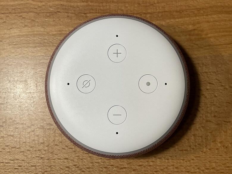 Amazon Echo Dot 第3世代 上から見たところ