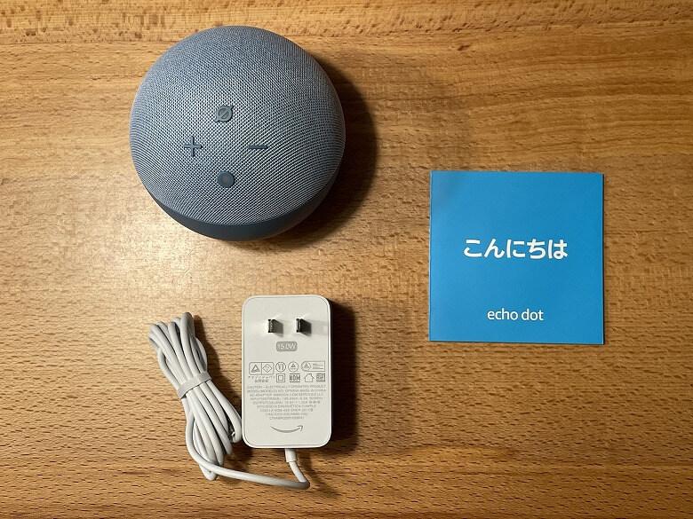 Amazon Echo Dot 第4世代 同梱物