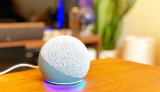 【Amazon Echo Dot 第4世代 レビュー】他のモデルの良いとこ取り!球体のデザインが可愛いスマートスピーカー